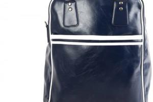 Самые модные в этом сезоне сумки в casual стиле
