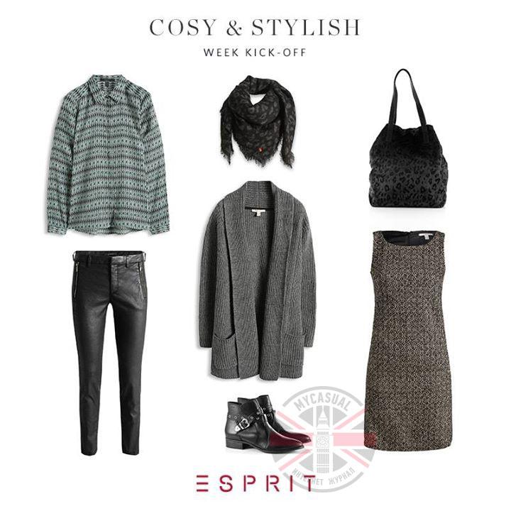 Уютный и стильный Esprit из новой зимней коллекции