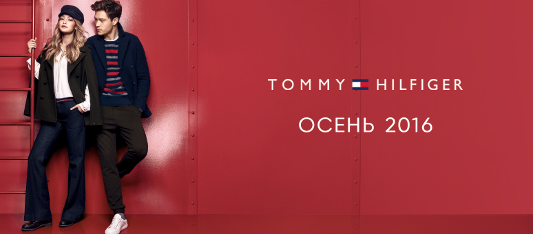 Tommy Hilfiger: Autumn 2016